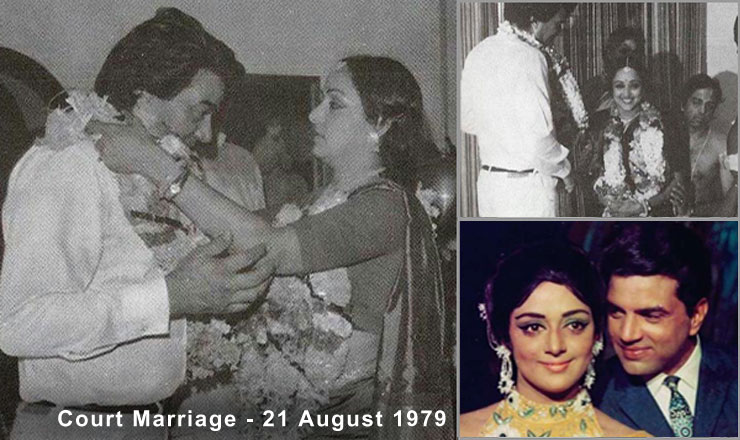 Dharmendra And Hema Malini Court Marriage